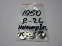 Челнок Minerva R-26